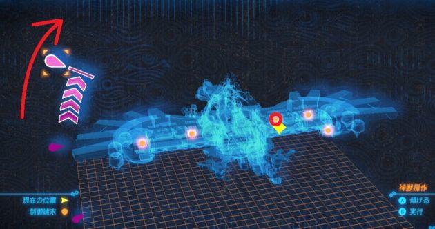 神獣ヴァ・メドーを操作して1つ目の制御端末を起動する