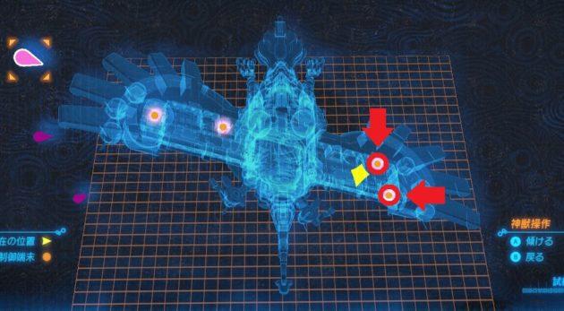 2つ目の制御端末のマップ