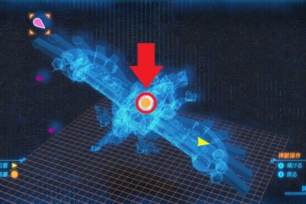 メイン制御装置の場所を示す神獣ヴァ・メドーのマップ