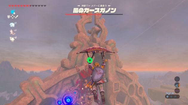 神獣ヴァ・メドーのBOSS戦、風のカースガノン⑨