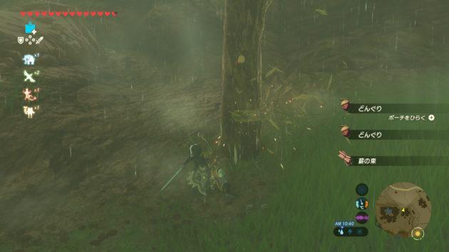 無心に木を切るリンク