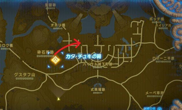 ハイラル城下町跡を攻める
