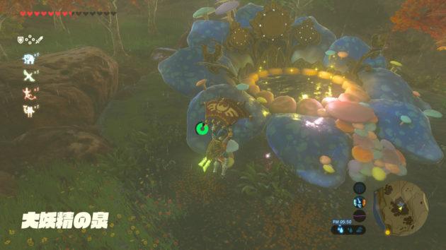 大妖精の泉で防具を強化