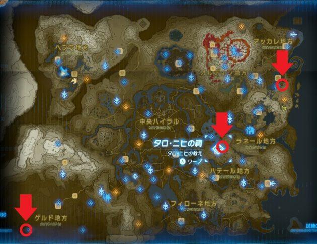 4つ目の大妖精の泉はどこ?①