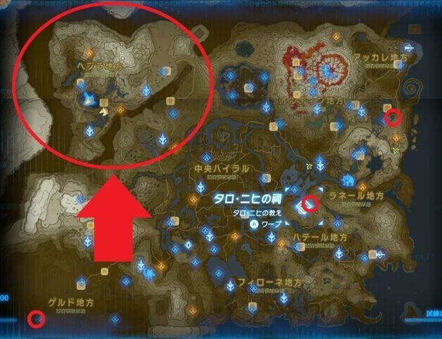 4つ目の大妖精の泉はどこ?②