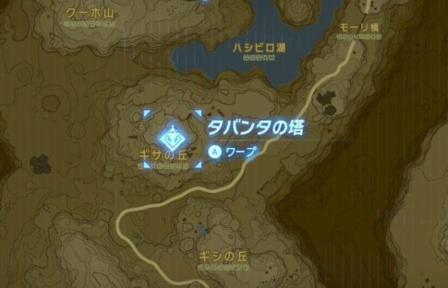 タバンタの塔のマップ
