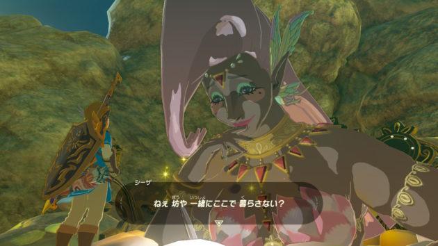 大妖精シーザとの会話②