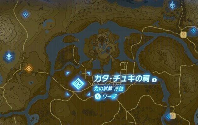 カタ・チュキの祠(マップ)