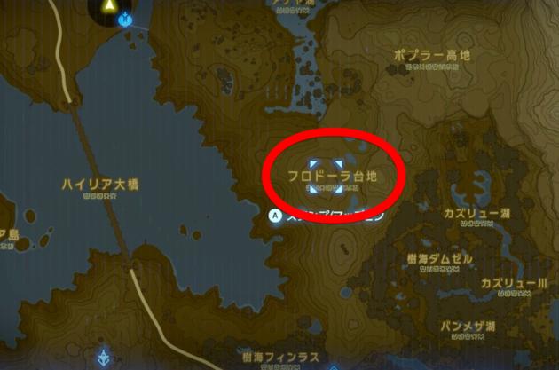 フロドーラ台地のマップ