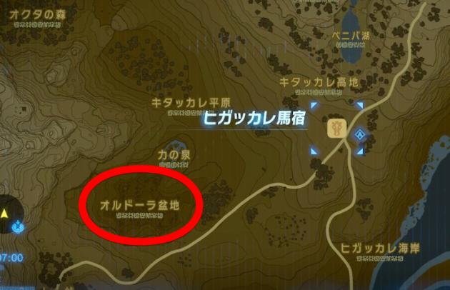 オルドーラ盆地のマップ