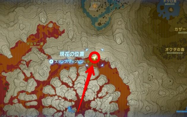 オルドラ大追跡①