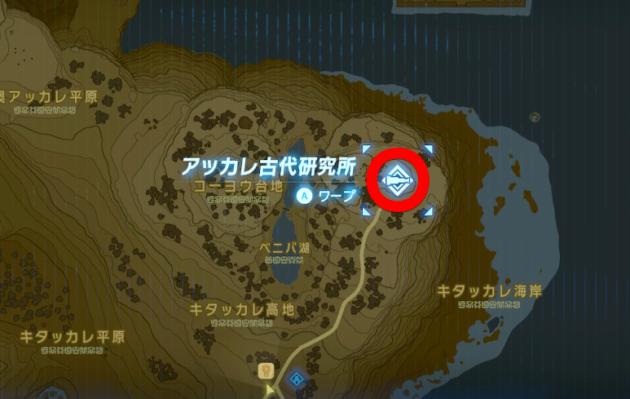 マップのアッカレ古代研究所