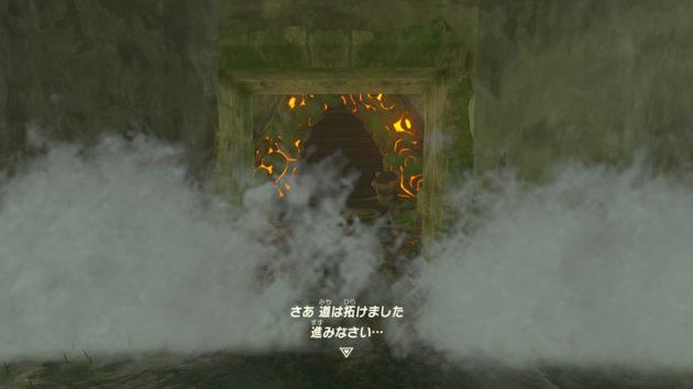 力の泉から現れる試練の祠