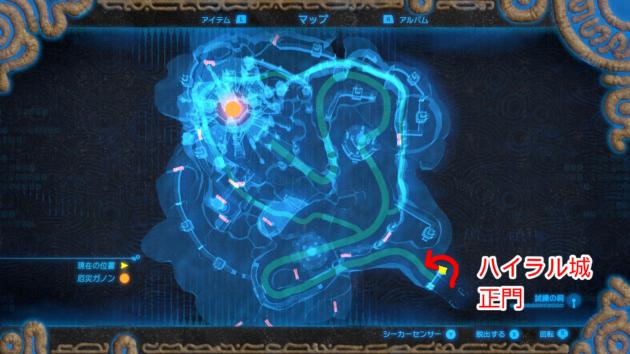 ハイラル城のマップ