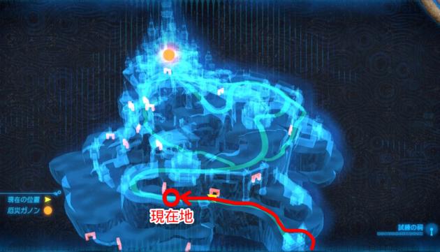 ハイラル城の進行状況