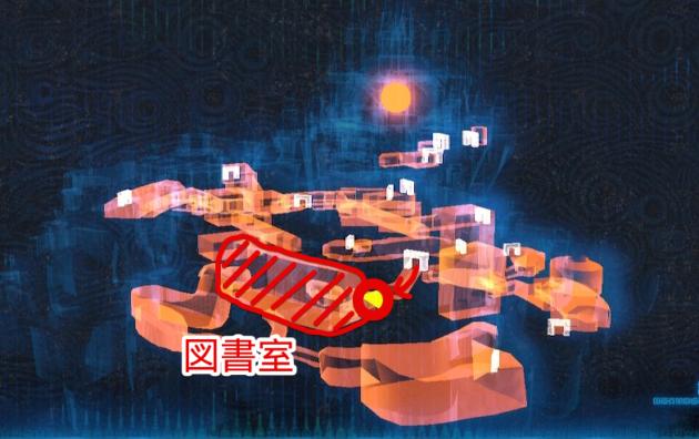 ハイラル城の図書室(マップ)