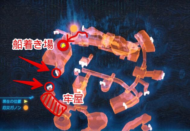 ハイラル城(船着き場→牢屋)マップ