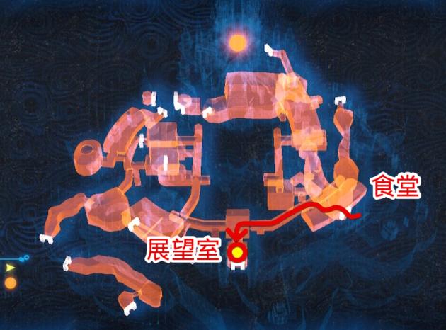 ハイラル城の展望室(マップ)