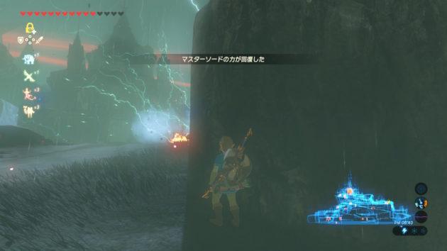 ハイラル城に落ちる雷