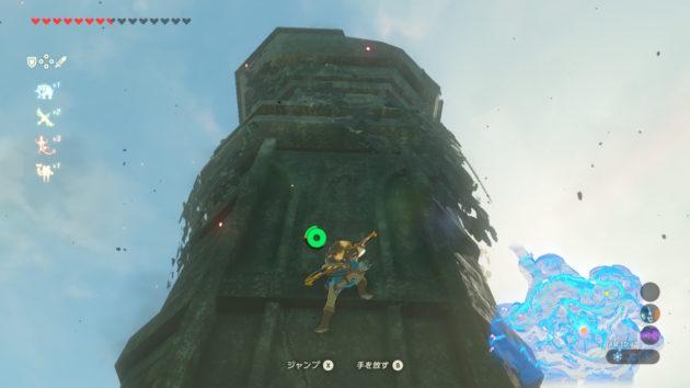ハイラル城の高台を登るリンク
