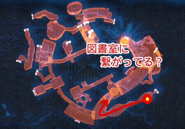 ハイラル城の東坑道(マップ)
