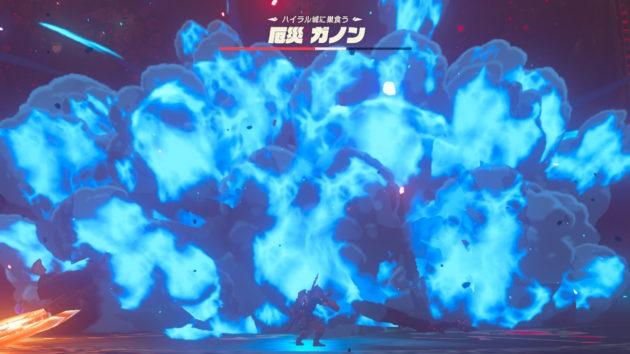 ハイラル城の厄災ガノンムービー、4神獣のレーザービーム⑤
