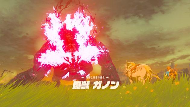 魔獣ガノンとの最後の戦い_08