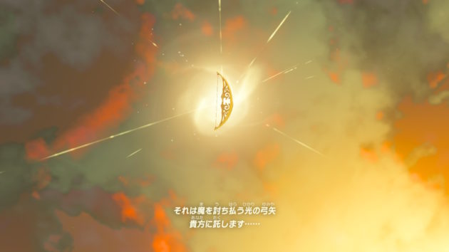 魔獣ガノンとの最後の戦い_09