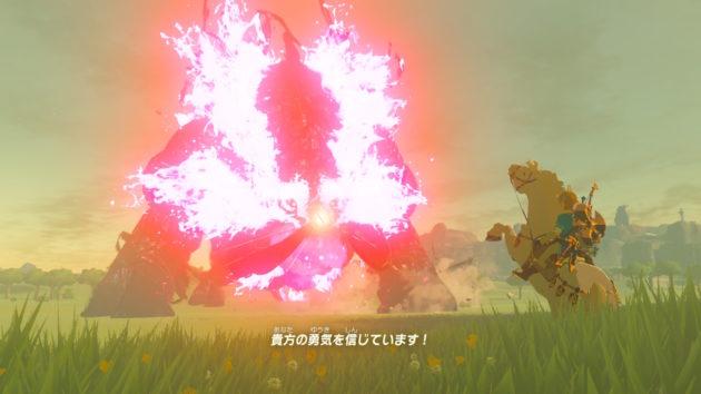 魔獣ガノンとの最後の戦い_12