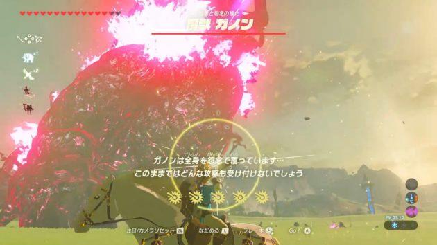 魔獣ガノンとの最後の戦い_16
