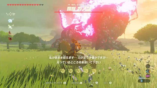 魔獣ガノンとの最後の戦い_17