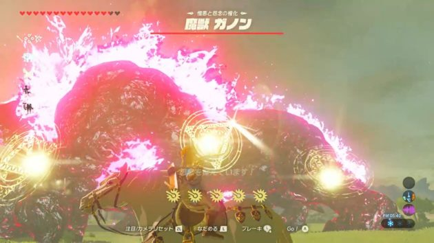 魔獣ガノンとの最後の戦い_20
