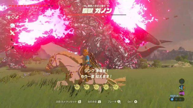 魔獣ガノンとの最後の戦い_31