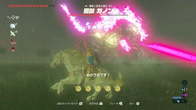 魔獣ガノンとの最後の戦い_36