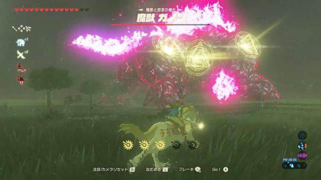 魔獣ガノンとの最後の戦い_37