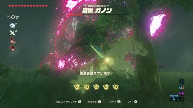 魔獣ガノンとの最後の戦い_46