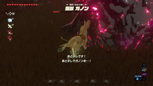 魔獣ガノンとの最後の戦い_53