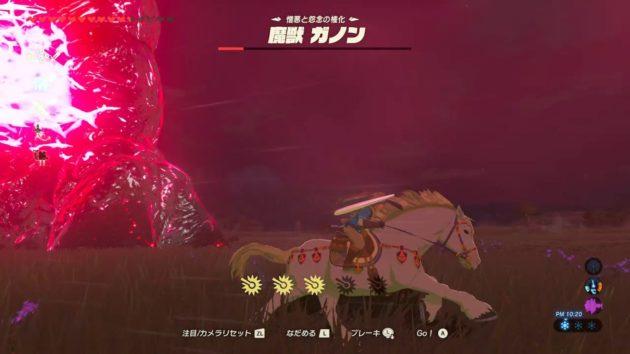 魔獣ガノンとの最後の戦い_56