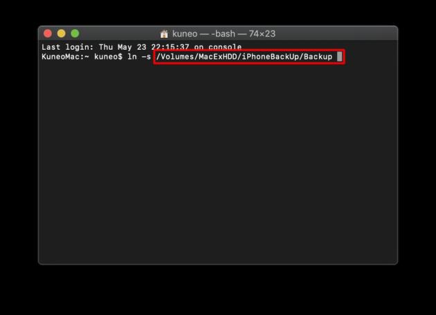 外付けHDDへのショートカットを作成する方法_05