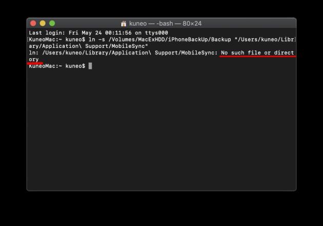 外付けHDDへのショートカットを作成する方法_08