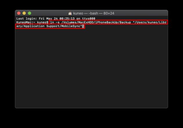 外付けHDDへのショートカットを作成する方法_09