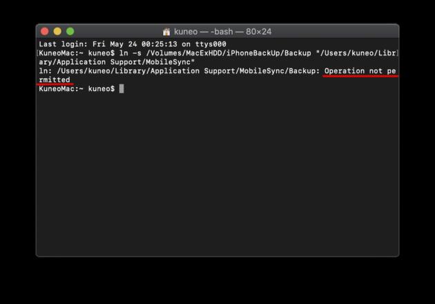 外付けHDDへのショートカットを作成する方法_10