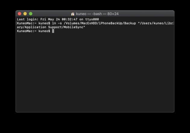 外付けHDDへのショートカットを作成する方法_12