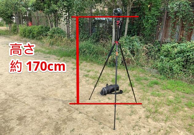K&F Comcept 多機能三脚『TM2534T』写真⑥