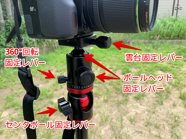 K&F Comcept 多機能三脚『TM2534T』写真⑨