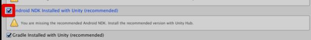 Androidアプリを64ビット化③
