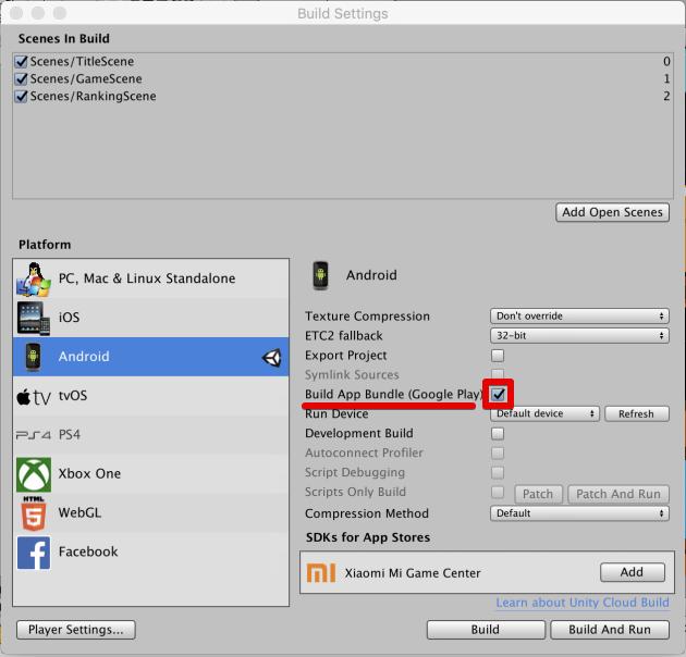 UnityでAndroid App BundleをONにする