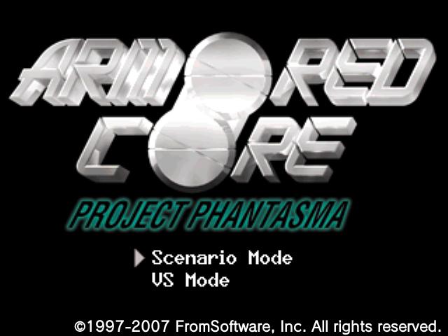 アーマードコア PROJECT PHANTASMA アリーナ攻略スクリーンショット_02