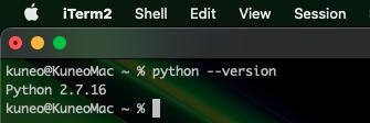 ターミナルでPythonのバージョンを確認