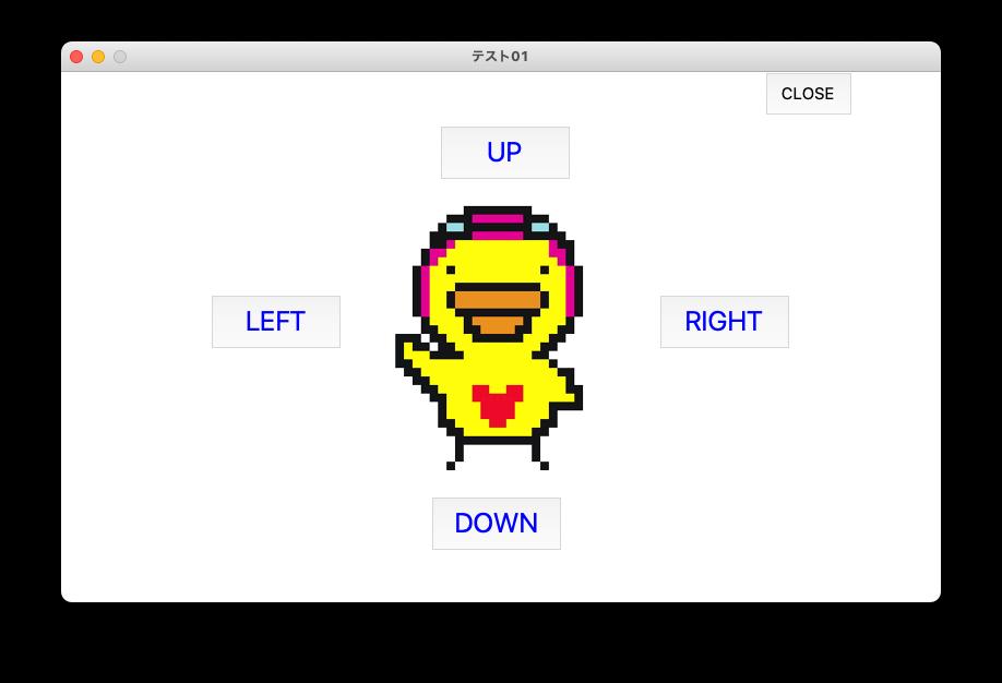 Pythonで作ったGUIアプリ①